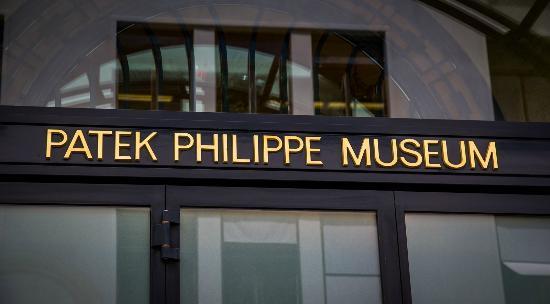 patek-philippe-museum